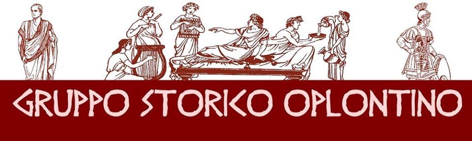 "eventi culturali organizzati dall'Archeoclub d'Italia, sede di Torre Annunziata ""Mario Prosperi,"